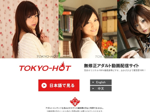 Free Login For Tokyo-Hot